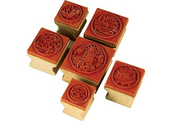 Coin Stamps – Set of 6 Stamps