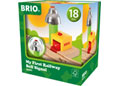BRIO My First - My First Railway Bell Signal