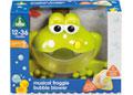 ELC - Frog Bubble Blower