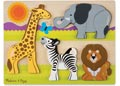 M&D - Safari Chunky Jigsaw Puzzle